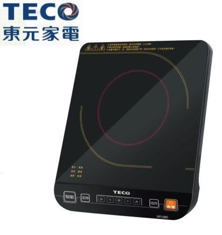 TECO 東元 微電腦智能微晶電磁爐 XYFYJ2001