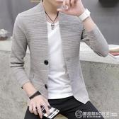2020新款男士外套春秋季韓版潮流針織開衫男個性修身夾克男裝帥氣  圖拉斯3C百貨