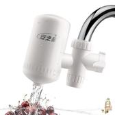 濾水器凈水器水龍頭凈水器家用水龍頭過濾器自來水過濾器廚房凈化