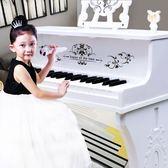 兒童電子琴多功能音樂初學者兒童鋼琴玩具樂高男孩女孩HM 時尚潮流