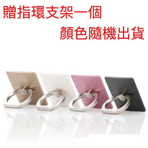 【贈指環支架】REARTH 韓國 Ringke Onyx LG V20 防撞緩衝手機殼 保護殼 內建吊繩孔位