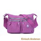 金安德森 莓果漫遊 雙口袋多夾層斜側包 紫色