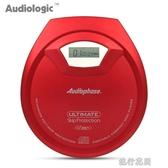 奧杰/Audiologic 便攜式 CD機 隨身聽 CD播放 超薄 防震 流行花園