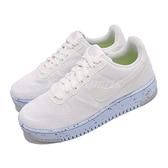 Nike 休閒鞋 Wmns AF1 Crater Flyknit 白 藍 Air Force 1 女鞋 編織 再生材質材質 環保理念 【ACS】 DC7273-100