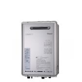 (全省安裝)林內24公升屋外型(非強制排氣)(與REU-E2400W-TR同款)熱水器REU-E2400W-TR_LPG