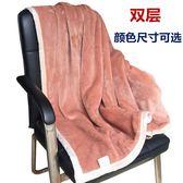毛毯雙層純色小被子午睡毯辦公室冬季午休毯躺椅蓋毯沙發毯加厚絨
