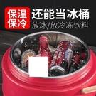 奶茶桶-不銹鋼奶茶桶商用保溫桶豆漿桶13L15L20L冷熱雙層茶水桶奶茶店【快速出貨】