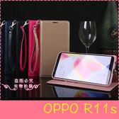 【萌萌噠】歐珀 OPPO R11s / Plus  韓曼小羊皮側翻皮套 帶磁扣 帶支架 插卡 全包矽膠軟殼 手機殼 皮套