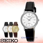 SEIKO 精工 手錶 專賣店  SUP299P1  女錶 石英錶 皮革錶帶 太陽能 礦物玻璃鏡面  防水 全新品