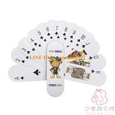 條形紙撲克牌塑料盒 兒童益智娛樂打牌便攜長條游戲卡片【少女顏究院】
