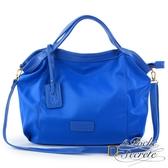 La Poche Secrete手提包 輕盈時尚牛皮X尼龍吊牌側背包-皇家藍 HS-8046