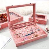 首飾盒 首飾收納盒簡約歐式透明耳環耳釘發卡耳夾項鏈分格珠寶箱LB7300【123休閒館】