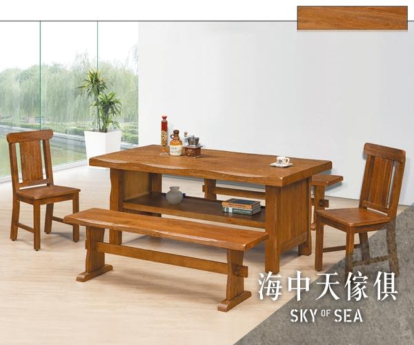 {{ 海中天休閒傢俱廣場 }} G-42 摩登時尚 餐廳系列 871-1 鋼絲紋6尺餐桌(T-5899L)