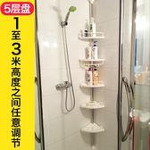免打孔衛生間浴室置物架壁掛落地馬桶架子廁所洗手間收納用品用具wy【全館免運】