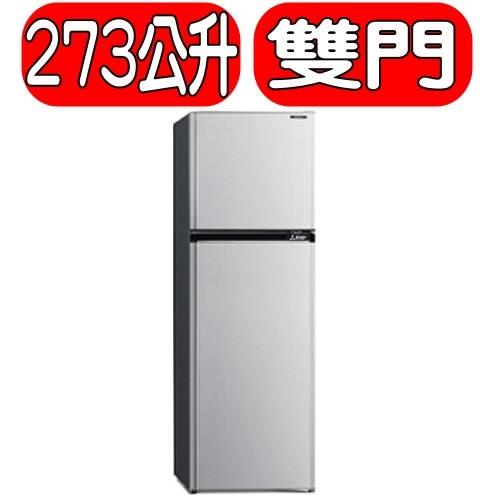 結帳更優惠★MITSUBISHI 三菱【MR-FV27EJ-SL-C】273公升 雙門變頻電冰箱-銀
