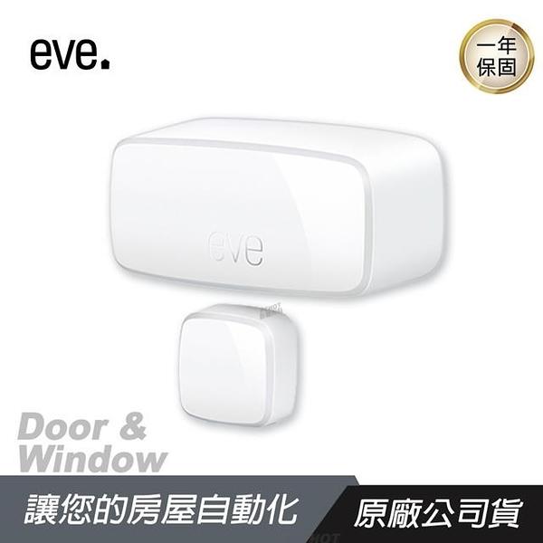 【南紡購物中心】eve Door & Window 門窗感測器/配合Siri/統計數據/持續時間/藍牙