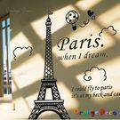 壁貼【橘果設計】巴黎鐵塔 DIY組合壁貼 牆貼 壁紙室內設計 裝潢 壁貼