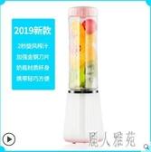 220V家用便攜式手動榨汁機迷你水果小型學生榨汁器多功能炸果汁機CC2582『麗人雅苑』