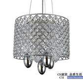 圓形鐵藝餐廳水晶吊燈