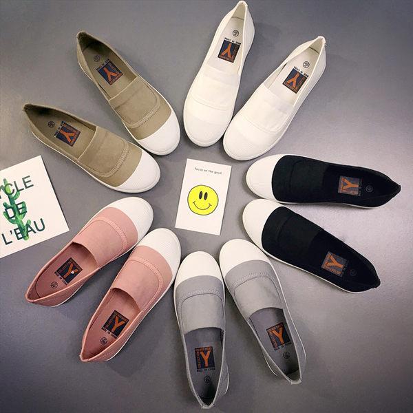 小白鞋  平底休閑鞋 帆布鞋 一腳蹬女鞋 透氣懶人鞋【莎芭】——現+預購