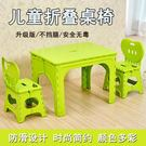 兒童拼圖折疊桌子塑料便攜式學習桌寶寶小書...
