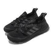 【六折特賣】adidas 慢跑鞋 Ultraboost C.RDY 黑 黑魂 反光 男鞋 愛迪達 防潑水【ACS】 EG9801