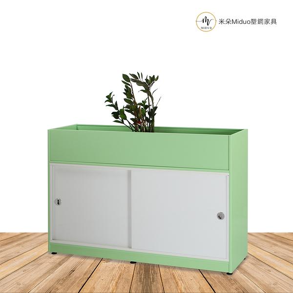 【米朵Miduo】4尺塑鋼花檯 拉門花台 防水塑鋼家具