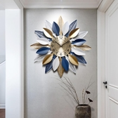 掛鐘 現代簡約創意鐘錶臥室靜音北歐輕奢家用客廳時鐘餐廳墻面裝飾 - 歐美韓熱銷