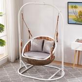 吊椅 吊椅秋千室內成人吊籃藤椅北歐陽台搖椅單人庭院護外搖籃椅藤編椅   宜品