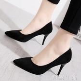 女士高跟鞋中跟黑色職業工作鞋細跟性感絨面3-5-7-10cm學生禮儀鞋  初語生活