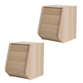 (組)日本IRIS木質可掀門堆疊櫃W30H40-淺木色(二入)