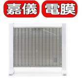 嘉儀【KEY-M700】電膜電暖器