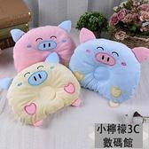 嬰兒枕頭防偏頭定型枕新生兒0-1歲寶寶矯正護頭拆卸棉芯小豬枕頭【小檸檬3C數碼館】