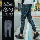 縮口褲 Jogger藍雪花刷色縮口牛仔褲【PB9143】青山AOYAMA