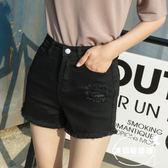 夏季白色高腰牛仔短褲女學生寬松破洞毛邊闊腿褲彈力顯瘦熱褲