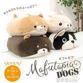 毛絨玩具 日本柴犬抱枕公仔毛絨玩偶軟萌可愛睡覺抱枕大號送女生節日禮物 MKS  歐萊爾藝術館