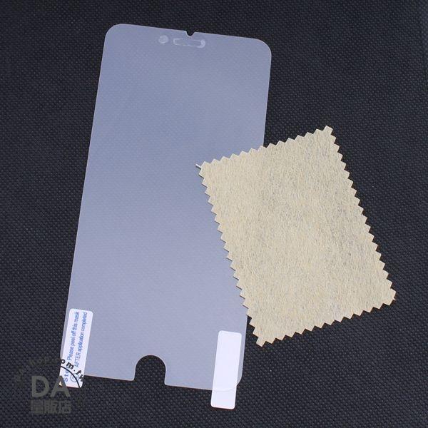 i6s iphone 6s plus 4.7 5.5 螢幕 保護貼 保護膜 亮面/磨砂 可選