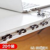 電線固定器 自粘電線固線器桌面線路整理線夾理線器線卡子數據線電源線固定夾 原野部落