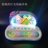 春季上新 寶寶小嬰幼兒童鋼琴玩具電子琴0-1-3歲6益智女孩充電早教男孩女童