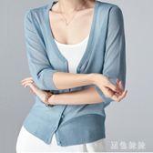 薄外套款冰絲針織空調衫 披肩夏季外搭防曬衫女 短袖冰麻針織開衫wl4743【黑色妹妹】