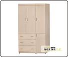 {{ 海中天休閒傢俱廣場 }} G-37 摩登時尚 衣櫥系列 271-472 奧斯卡4x7尺洗白衣櫥