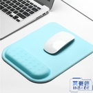 滑鼠墊護腕手腕墊手托可愛簡約矽膠手墊鼠標墊【英賽德3C數碼館】