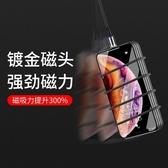 磁吸數據線 磁吸數據線強磁力充電線器磁性磁鐵吸頭手機快充蘋果安卓三合一 裝飾界 免運