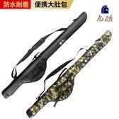 九酷路亞竿包防水大肚釣魚包硬殼1.2/1.3米多功能槍包海竿磯釣包DF