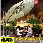 戶外傘庭院傘室外擺攤方形陽台遮陽傘大羅馬太陽能傘帶LED燈  igo 露露日記