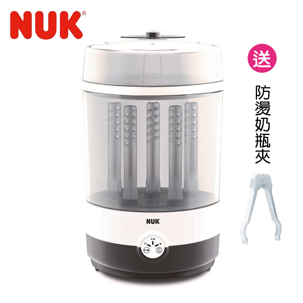 德國NUK-二合一蒸氣烘乾消毒鍋〈贈防燙奶瓶夾〉