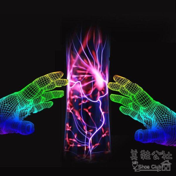 魔球魔燈離子球閃電球靜電球輝光球魔法球小蠻腰紅光款式  hh492『美鞋公社』