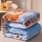 兒童嬰兒毛毯雙層加厚寶寶蓋毯新生兒小毯子秋冬季雙面珊瑚絨被子  Cocoa