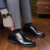 青年男士鞋韓版休閒繫帶鞋子正裝尖頭男鞋商務皮鞋男透氣  青木鋪子