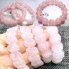 『晶鑽水晶』粉晶手鍊-天然顏色~絕無染色12mm 15mm超優質~守護愛情